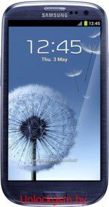 Разблокировать Samsung Galaxy S3 сброс пароля