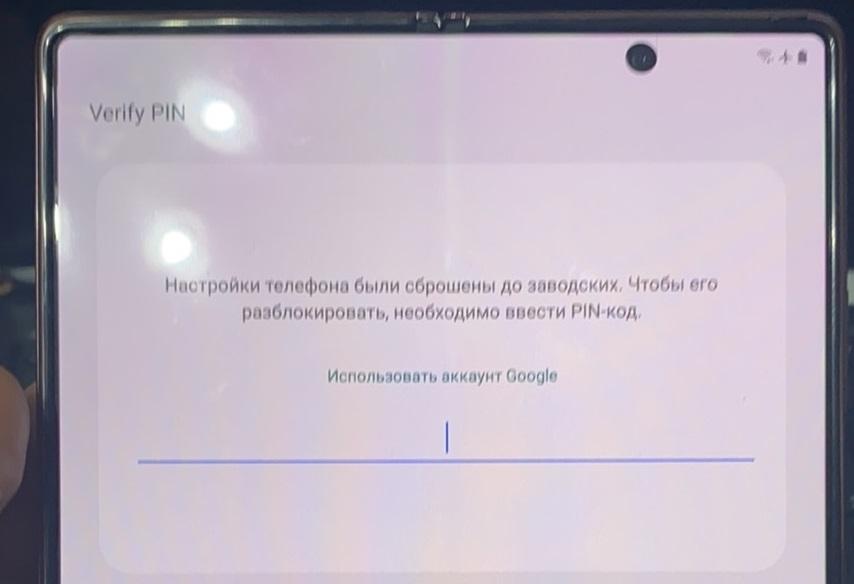 Сброс блокировки google аккаунта на Samsung