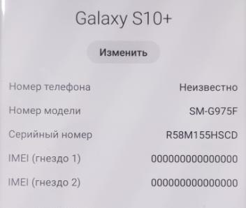 Разблокировка и Прошивка Samsung LDU Live Demo Unit